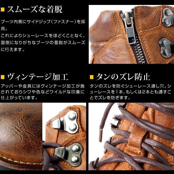 ブーツ メンズ メンズブーツ マウンテンブーツ エイチツーヴォルト H2VOLT500 ショートブーツ|pennepenne|06