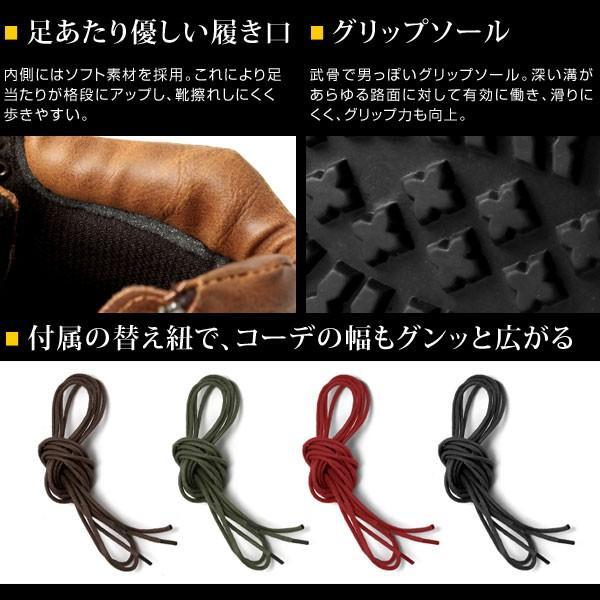 ブーツ メンズ メンズブーツ マウンテンブーツ エイチツーヴォルト H2VOLT500 ショートブーツ|pennepenne|07