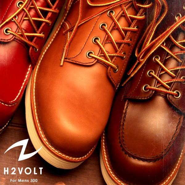 ブーツ メンズ メンズブーツ ワークブーツ 本革 H2VOLT エイチツーヴォルト H2VOLT300 H2VOLT301 pennepenne 16