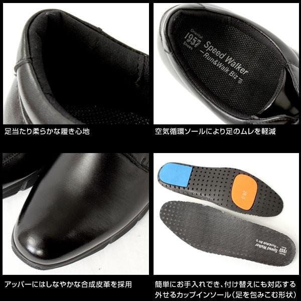 ビジネスシューズ メンズ ビジネス メンズ革靴 走れるビジネスシューズ|pennepenne|03
