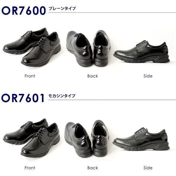 ビジネスシューズ メンズ ビジネス メンズ革靴 走れるビジネスシューズ|pennepenne|04