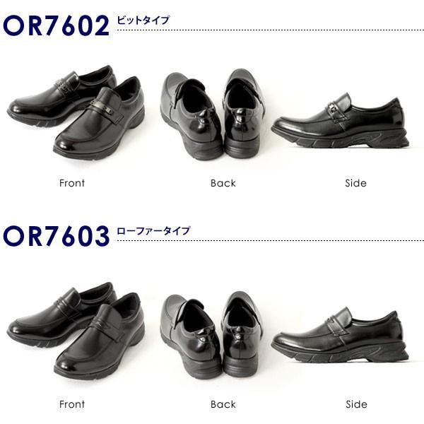 ビジネスシューズ メンズ ビジネス メンズ革靴 走れるビジネスシューズ|pennepenne|05