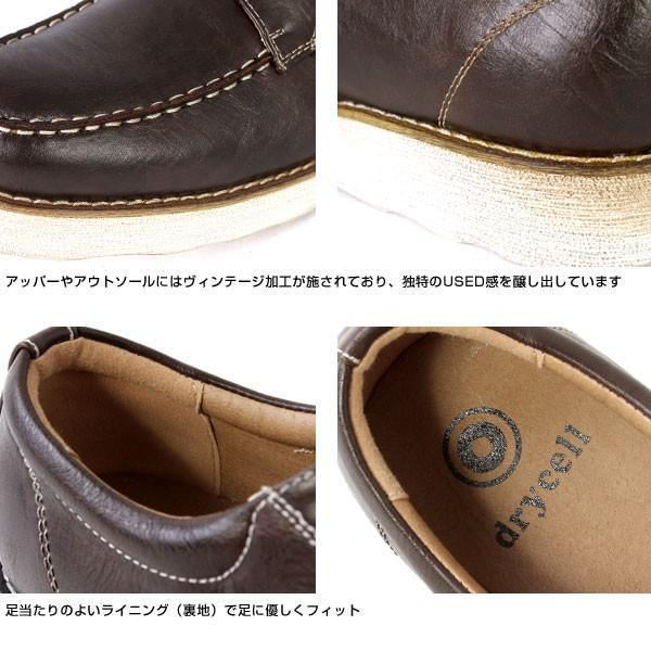 メンズ ブーツ スニーカー アンティークフィニッシュ ローカット drycell ドライセル DC16|pennepenne|04