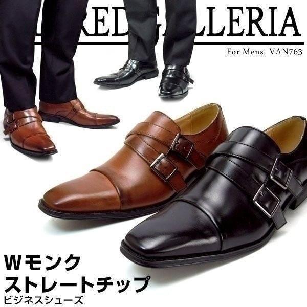 ビジネスシューズ 革靴 メンズ ビジネスカジュアルシューズ ビジネスカジュアル メンズ革靴 PUレザー pennepenne