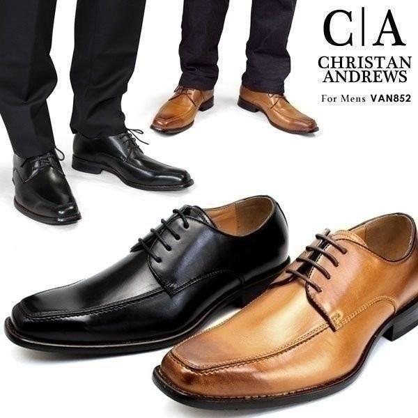 ビジネスシューズ 革靴 メンズ ビジネスカジュアルシューズ ビジネスカジュアル メンズ革靴 PUレザー|pennepenne