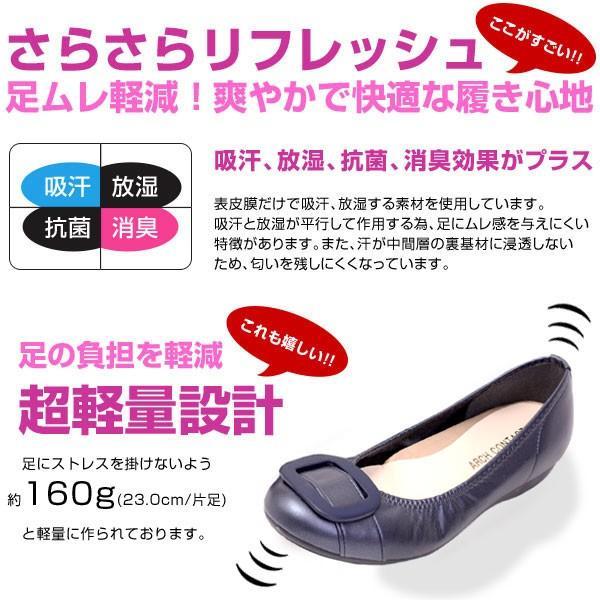 日本製 レディース パンプス 吸汗 放湿 抗菌 消臭 防滑 軽量 ARCH CONTACT アーチコンタクト 39081 pennepenne 05