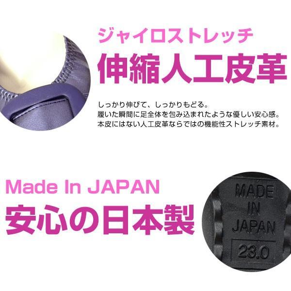 日本製 レディース パンプス 吸汗 放湿 抗菌 消臭 防滑 軽量 ARCH CONTACT アーチコンタクト 39081 pennepenne 06