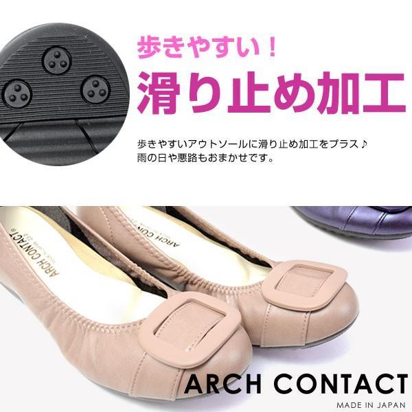 日本製 レディース パンプス 吸汗 放湿 抗菌 消臭 防滑 軽量 ARCH CONTACT アーチコンタクト 39081 pennepenne 07
