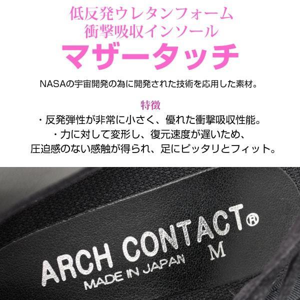 日本製 レディース サンダル 吸汗 放湿 防滑 ヒール6cm 痛くない  カジュアル オフィス ARCH CONTACT アーチコンタクト 93400 93401 93403 pennepenne 05