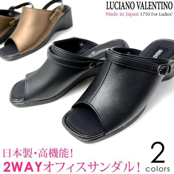 新品 婦人 靴 シューズ 履きやすい かわいい おしゃれ ブラック|pennepenne