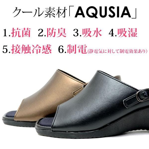 新品 婦人 靴 シューズ 履きやすい かわいい おしゃれ ブラック|pennepenne|03