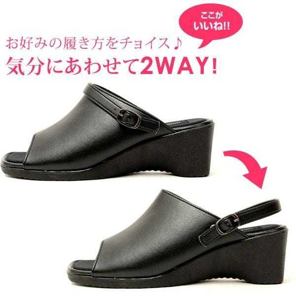 新品 婦人 靴 シューズ 履きやすい かわいい おしゃれ ブラック|pennepenne|05