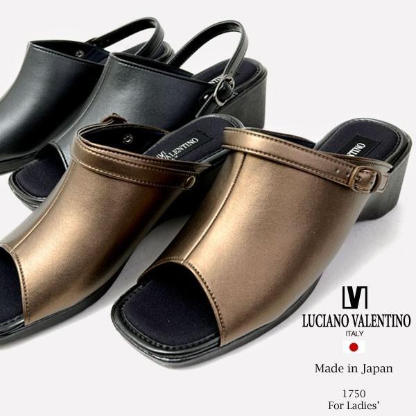 新品 婦人 靴 シューズ 履きやすい かわいい おしゃれ ブラック|pennepenne|08