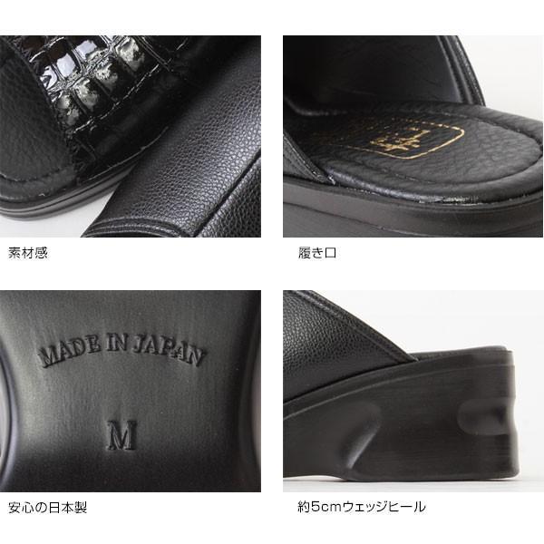 レディース サンダル ウェッジソール オフィスサンダル 日本製  ヒール5cm NEUSHI ネウシ|pennepenne|05