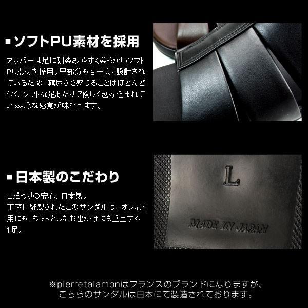 pierretalamon ピエールタラモン メンズサンダル 低反発インソール マッサージインソール 日本製|pennepenne|04
