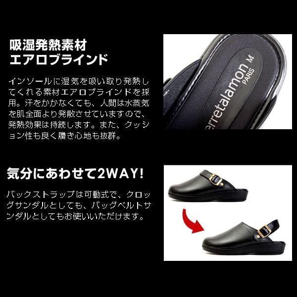 メンズ サンダル クロッグサンダル 2WAY 日本製 カジュアル オフィス 室内履き ヒール3.5cm ブラック チョコ 24040|pennepenne|03