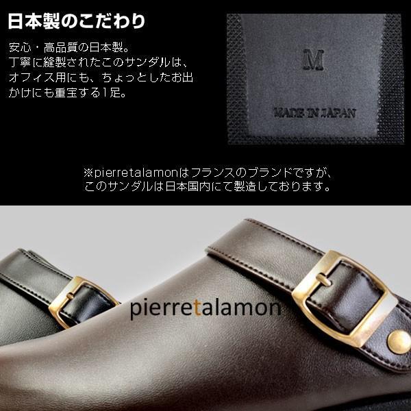 メンズ サンダル クロッグサンダル 2WAY 日本製 カジュアル オフィス 室内履き ヒール3.5cm ブラック チョコ 24040|pennepenne|04