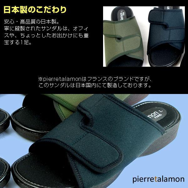 メンズ サンダル コンフォートサンダル 日本製 カジュアル オフィス  ヒール3.5cm pierretalamon ピエールタラモン 24527|pennepenne|04