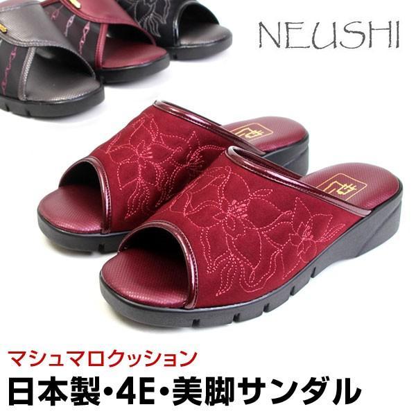 レディース サンダル オフィスサンダル ウェッジソールサンダル 日本製 4E 軽量 ヒール3cm 黒 赤 NEUSHI ネウシ 2562 2564|pennepenne