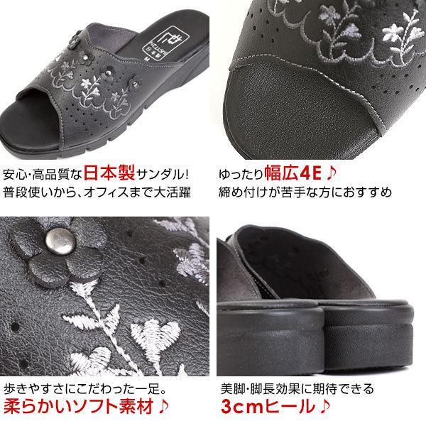 レディース サンダル ウェッジソールサンダル オフィスサンダル 室内履き 部屋履き 日本製 軽量 4E 4cmヒール カジュアル 日本製 2565 pennepenne 04