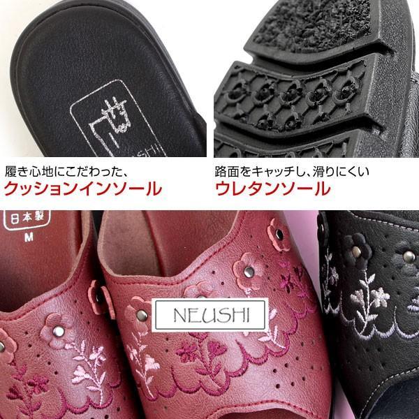 レディース サンダル ウェッジソールサンダル オフィスサンダル 室内履き 部屋履き 日本製 軽量 4E 4cmヒール カジュアル 日本製 2565 pennepenne 05