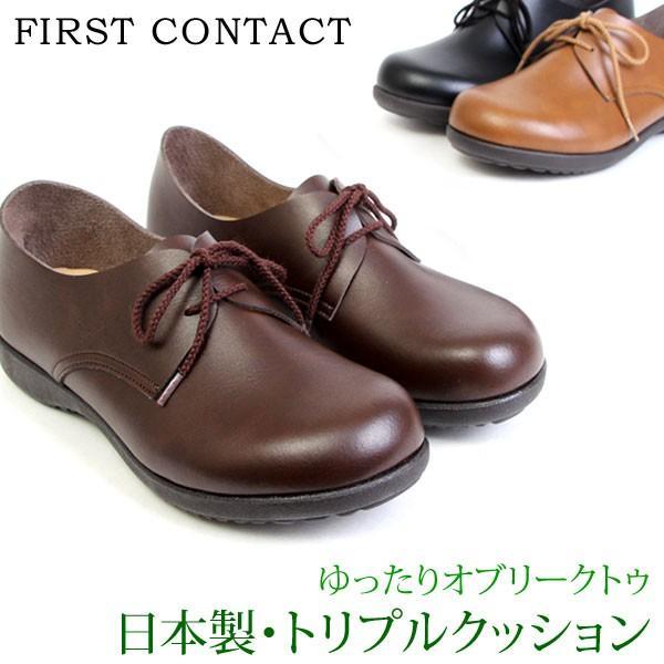 レディース シューズ カジュアルシューズ 靴 婦人靴 3cmヒール レースアップ オブリークトゥ コンフォート FIRST CONTACT ファーストコンタクト 39136|pennepenne