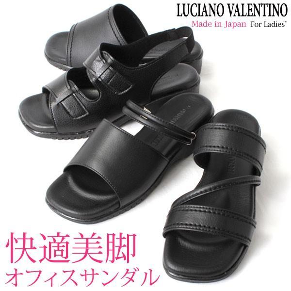 日本製 サンダル ミュール オフィスサンダル ヒール3.5cm ブラック LUCIANO VALENTINO ルチアーノ バレンチノ 5740 5745 5747 19710 pennepenne