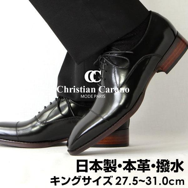 キングサイズ ローファー ビジネスシューズ 本革 日本製 革靴 メンズ ビジネス 撥水 4E ChristianCarano クリスチャンカラノ TK-488 TK-490 TK-491|pennepenne
