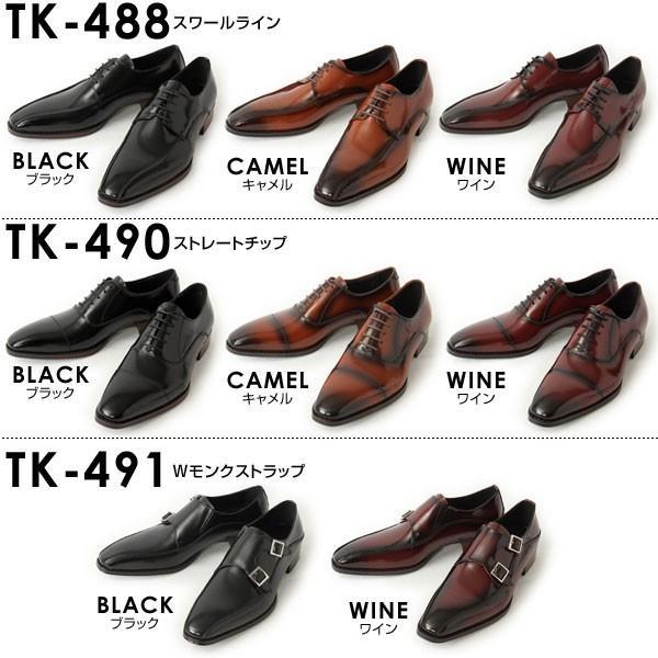 キングサイズ ローファー ビジネスシューズ 本革 日本製 革靴 メンズ ビジネス 撥水 4E ChristianCarano クリスチャンカラノ TK-488 TK-490 TK-491|pennepenne|02