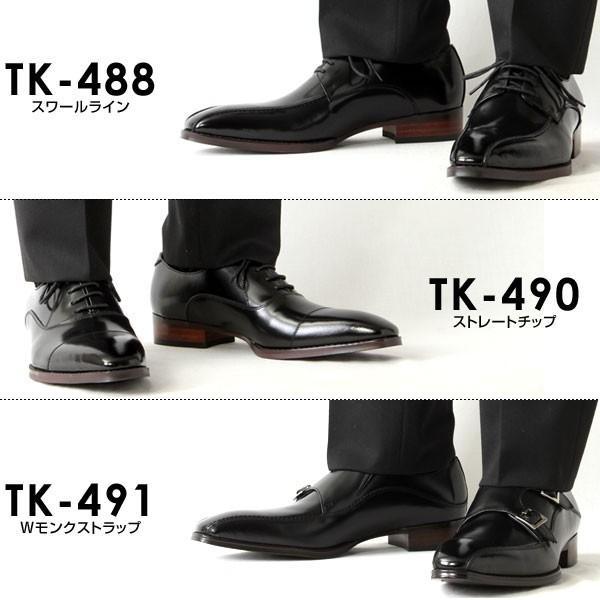 キングサイズ ローファー ビジネスシューズ 本革 日本製 革靴 メンズ ビジネス 撥水 4E ChristianCarano クリスチャンカラノ TK-488 TK-490 TK-491|pennepenne|06