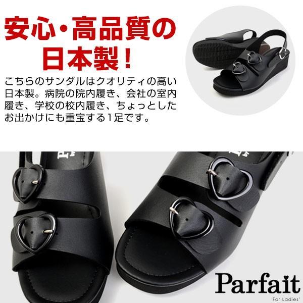 日本製 レディース サンダル ナースサンダル ナースシューズ オフィスサンダル ハート ヒール5cm 3E ブラック Parfait パルフェ 12471 12472 12473 12474 pennepenne 04