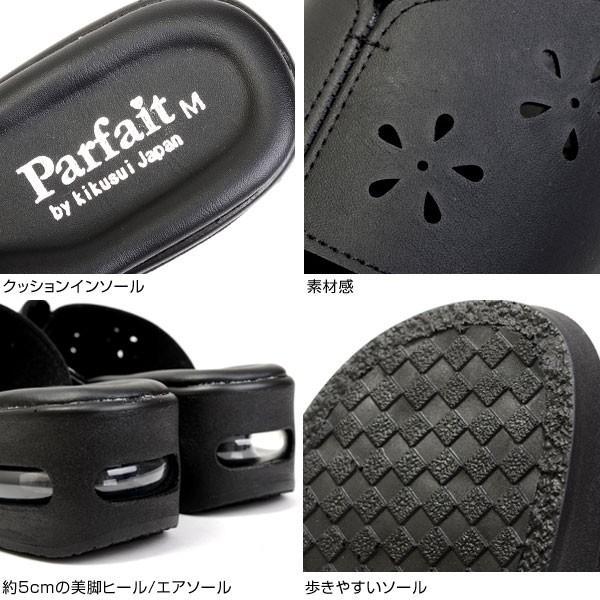 日本製 レディース サンダル ナースサンダル ナースシューズ オフィスサンダル ヒール5cm エアソール 3E ブラック Parfait パルフェ 13121 13122 13123 13124 pennepenne 03