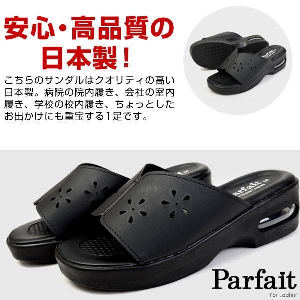 日本製 レディース サンダル ナースサンダル ナースシューズ オフィスサンダル ヒール5cm エアソール 3E ブラック Parfait パルフェ 13121 13122 13123 13124 pennepenne 04