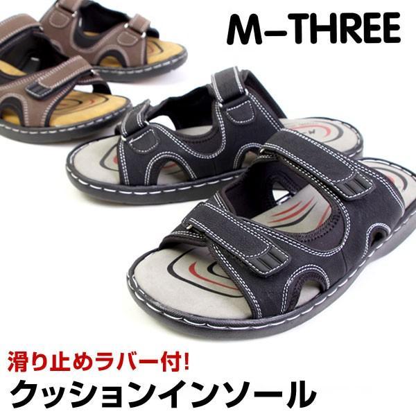 メンズ サンダル メンズサンダル カジュアルサンダル 防滑 軽量 カジュアル ヒール3.5cm 外履き MMM エムスリー 1534|pennepenne