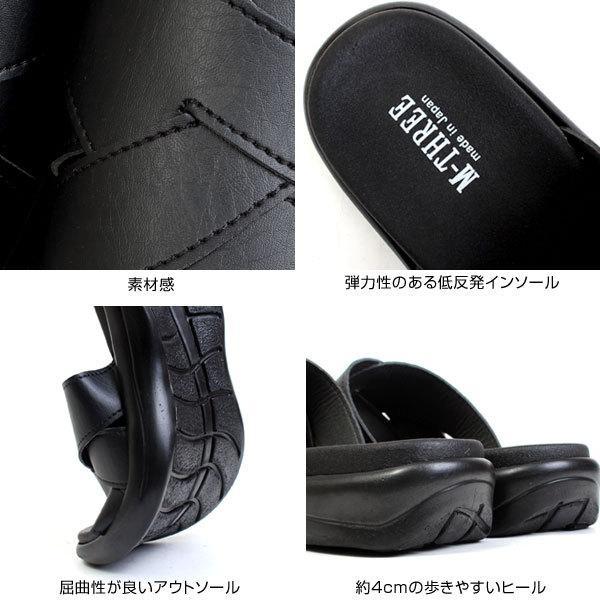メンズ サンダル オフィスサンダル コンフォートサンダル 日本製 室内履き 前開き オフィス MMM エムスリー 2033|pennepenne|04