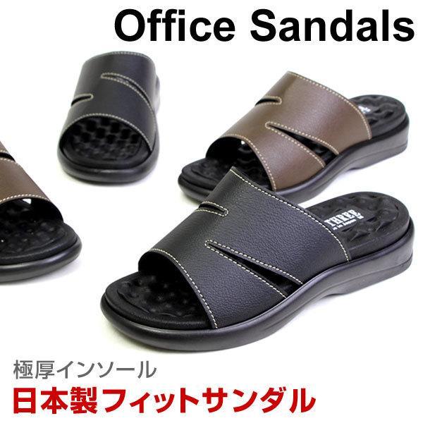 メンズ サンダル オフィスサンダル コンフォートサンダル ヘップサンダル ヒール3.5cm 外履き 室内履き オフィス M-THREE エムスリー ブラック チョコ 2040|pennepenne
