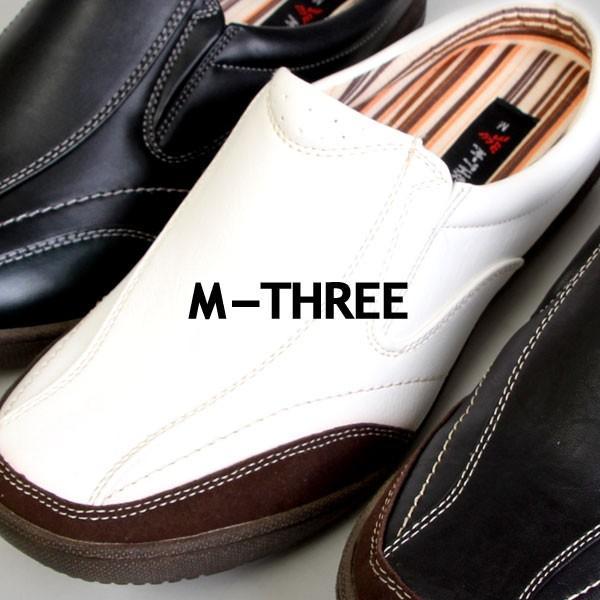 メンズ サンダル クロッグサンダル シューズ スリッポン カジュアル ヒール3.5cm ブラック ブラウン ホワイト M-THREE エムスリー 2057|pennepenne|08