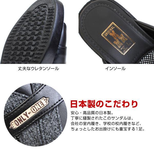 メンズ 日本製 サンダル オフィスサンダル コンフォートサンダル メンズサンダル 3E ヒール3.5cm M-THREE エムスリー 512 574 pennepenne 04
