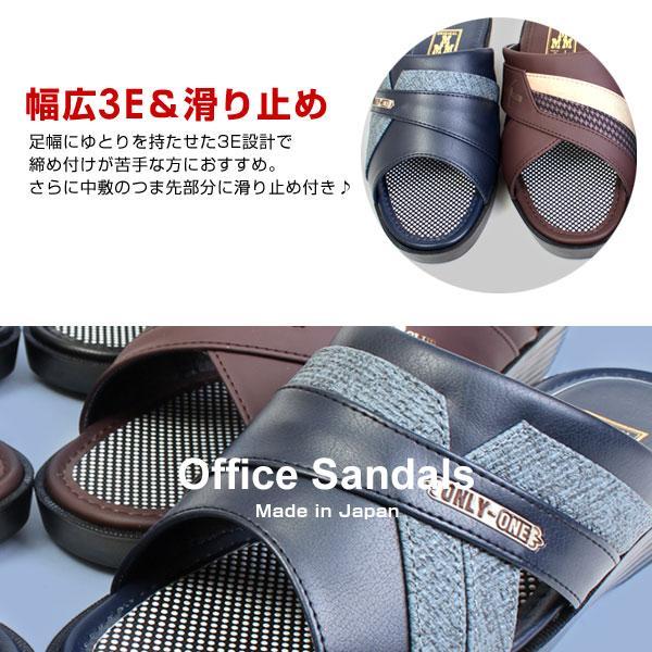 メンズ 日本製 サンダル オフィスサンダル コンフォートサンダル メンズサンダル 3E ヒール3.5cm M-THREE エムスリー 512 574 pennepenne 05