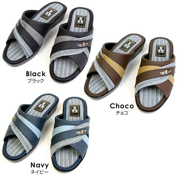 メンズ 日本製 サンダル オフィスサンダル ヘップサンダル スリッパ ブラック チョコ ネイビー MMM エムスリー  603|pennepenne|02