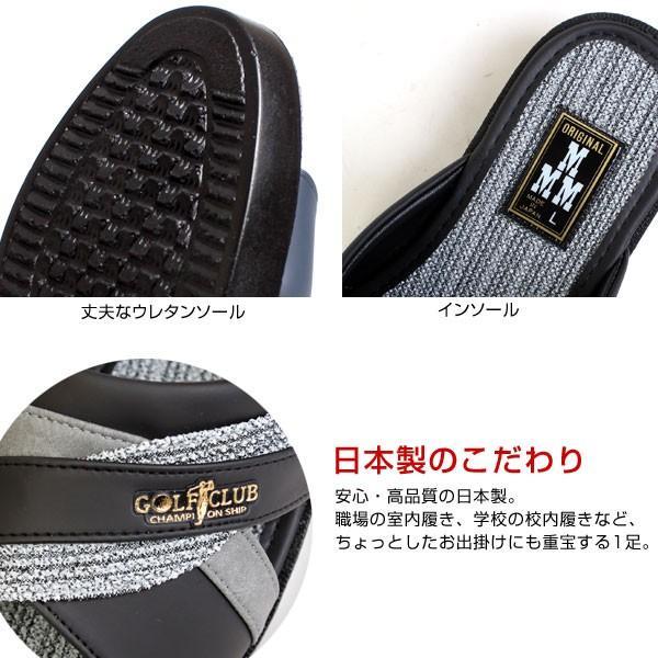 メンズ 日本製 サンダル オフィスサンダル ヘップサンダル スリッパ ブラック チョコ ネイビー MMM エムスリー  603|pennepenne|04