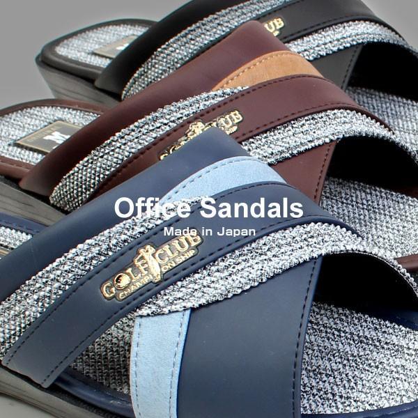 メンズ 日本製 サンダル オフィスサンダル ヘップサンダル スリッパ ブラック チョコ ネイビー MMM エムスリー  603|pennepenne|06