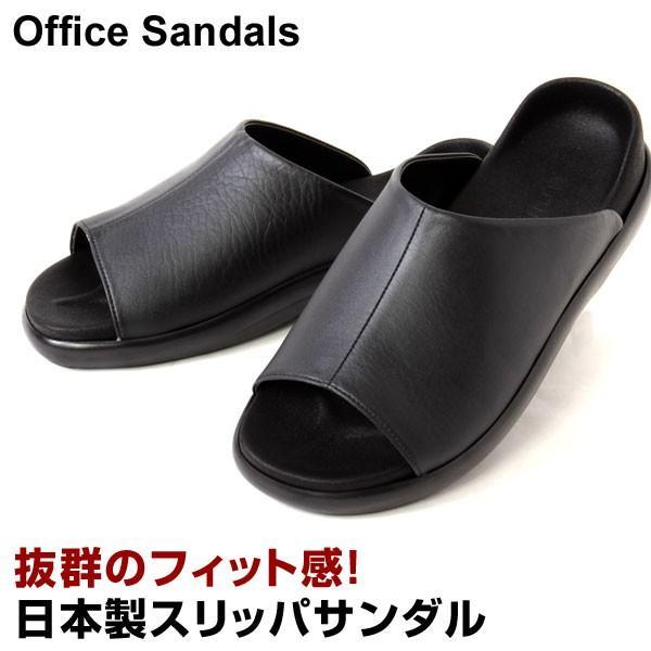 オフィスサンダル 日本製 サンダル サンダル 低反発インソール サンダル スリッパ MMM 92|pennepenne