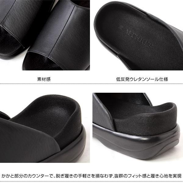 オフィスサンダル 日本製 サンダル サンダル 低反発インソール サンダル スリッパ MMM 92|pennepenne|03