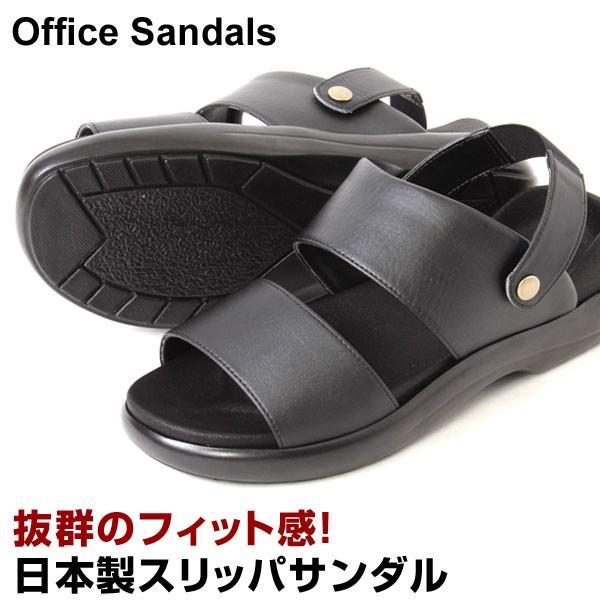 2WAYサンダル クロッグサンダル 日本製 サンダル 低反発インソール メンズ サンダル MMM 95|pennepenne