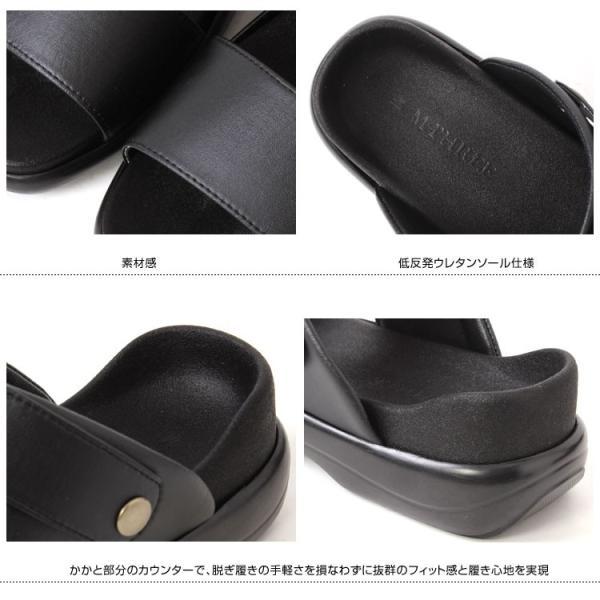 2WAYサンダル クロッグサンダル 日本製 サンダル 低反発インソール メンズ サンダル MMM 95|pennepenne|04