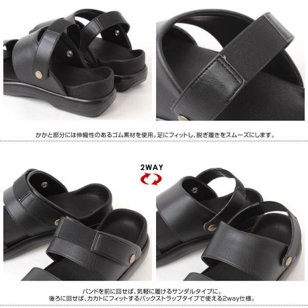 2WAYサンダル クロッグサンダル 日本製 サンダル 低反発インソール メンズ サンダル MMM 95|pennepenne|05