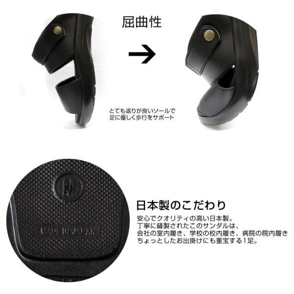 2WAYサンダル クロッグサンダル 日本製 サンダル 低反発インソール メンズ サンダル MMM 95|pennepenne|06