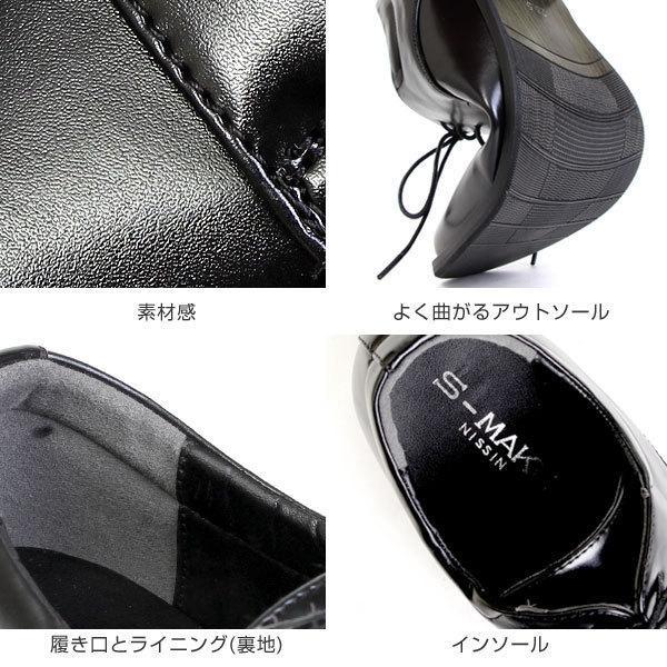 メンズ シューズ ビジネスシューズ シークレットシューズ シューズ 日本製 プレーントゥ ストレートチップ S-MAKE エスメイク 1300 1301 1302|pennepenne|04