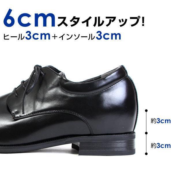 メンズ シューズ ビジネスシューズ シークレットシューズ シューズ 日本製 プレーントゥ ストレートチップ S-MAKE エスメイク 1300 1301 1302|pennepenne|05